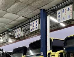 國旅未助大眾運輸成長 南投縣鼓勵民眾搭公車觀光