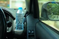 瓶裝水放高溫車內會溶出塑化劑?食藥署實測結果曝