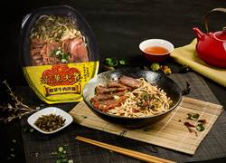 泡麵品牌推「豪華頂配級」牛肉乾拌麵 僅在一超商獨家販售