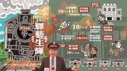 台南火車節蒸汽火車DT668限時搭乘 開賣就秒殺