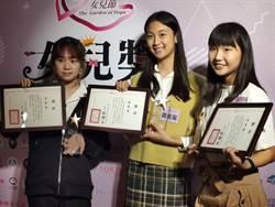 菸蒂問題未被重視 北一女學生設計菸盒+菸閘盼菸蒂不落地獲女兒獎