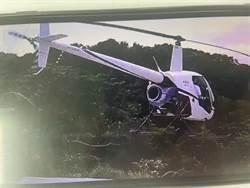 淡水亂飛直升機駕駛50萬交保 起底是桃園汽車貨運大亨