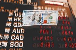 資金匯回超預期 專法評估延長