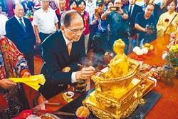 國慶成中華民國移魂法會