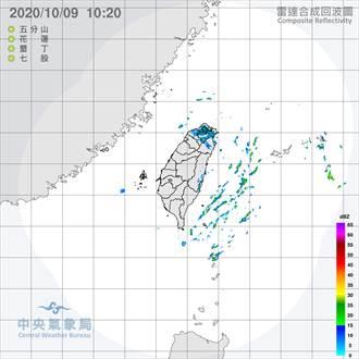 颱風漸行漸遠 連假天氣迎風濕涼、背風晴