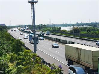 國慶連假國道中部路段湧車潮 國道警呼籲多走替代道路