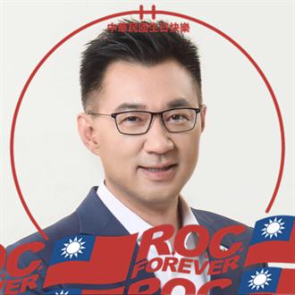 迎接雙十節 國民黨推臉書國慶特效框