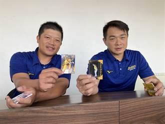 中職》球員卡都抽到自己 彭政閔、陳江和有感觸