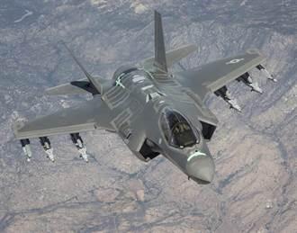 美前國防副部長喊租F-35戰機給台灣?專家爆真相