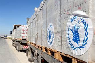對抗飢荒有功 世界糧食計畫署獲諾貝爾和平獎殊榮\t