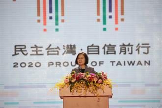 蔡英文揭國慶晚會序幕 2千名僑胞返國共襄盛舉