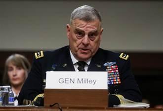 軍方高層多人因新冠被迫隔離  美軍最高將領推文警告對手