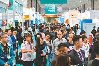 台灣國際智慧能源週 14日盛大登場