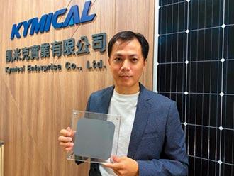 凱米克推出太陽能高耐候材料