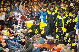 奔騰思潮:翁曉玲》法院認證的合法占領官署