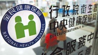 基本工資上調 285萬人多繳健保費