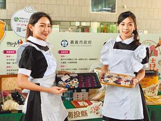 中台灣聯手推觀光 百萬獎項吸客