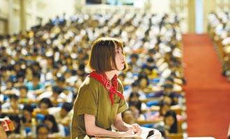 陸考研人數創新高 大學推擴招