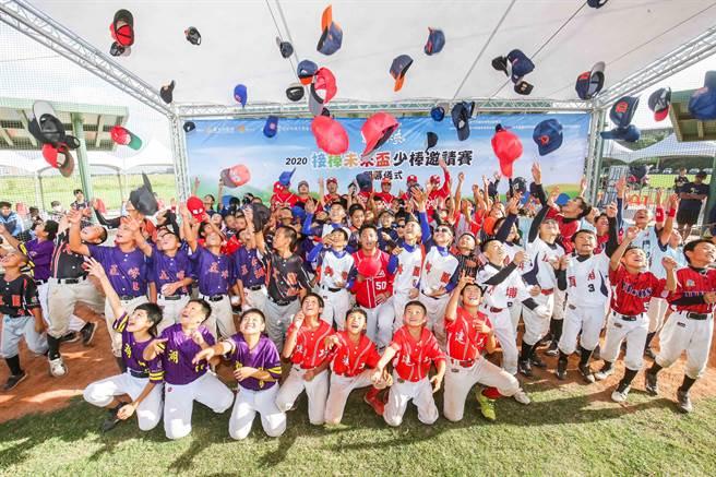 「接棒未來盃少棒賽」今起在新竹市開打,共有24隊參賽。(頂新和德文教基金會提供/廖德修台北傳真)
