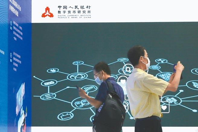 中國國際服務貿易交易會,人行數位貨幣研究所展位。(人民視覺)