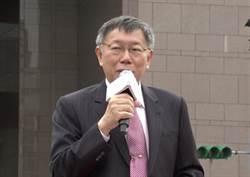 黃國昌選台北市長? 柯:有機會拜訪一下