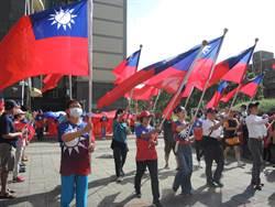 竹市眷村唯一升旗典禮 13米大國旗引眾人熱淚