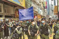 涉協助12港人偷渡 港警拘捕9人涉三宗罪 將交代案情