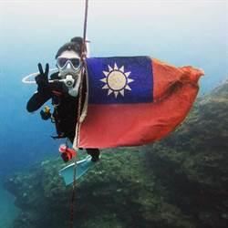 雙十國慶 何庭歡在「這裡」慶祝超特別 網:看到國旗就是爽