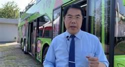 2020國慶焰火實施交管 南市府籲多搭免費接駁公車