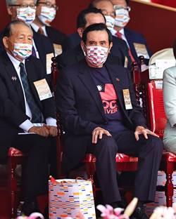 國慶大會蔡馬零互動 全場戴口罩唯獨這2人不一樣