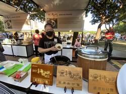台灣滷肉飯節登場 推廌十全十美特色滷肉