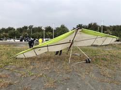 滑翔翼遇強風失控 旗津沙灘撞傷女遊客頭部