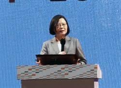 國慶焰火秀 蔡英文讚「台南成功的故事,就是台灣的縮影」