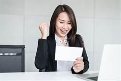 薪水比同事多2萬該說嗎?網急勸退揭職場黑暗面