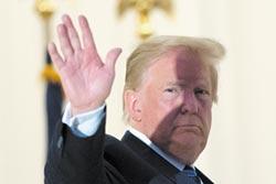 當總統不能履職 憲法25修正案又出鞘