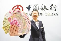 南韓、奈國女候選人 角逐WTO祕書長