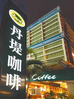 水餃配咖啡 八方雲集入主丹堤