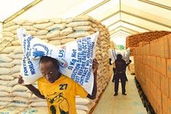 全球飢餓人口 今年恐暴增1.3億