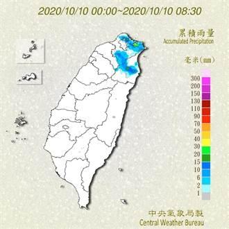 吳德榮:國慶日桃園以北短暫陣雨