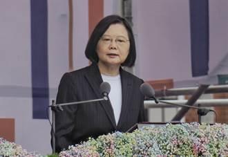 蔡總統國慶演說全文/籲北京化解對立 願促成有意義對話