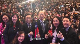 韓國瑜108秒國慶影片喊「內外夾擊」3.5萬人看完狂讚