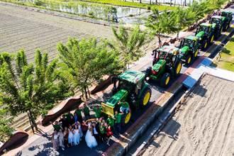 3000萬農用曳引車隊出動 種田郎迎娶美嬌娘