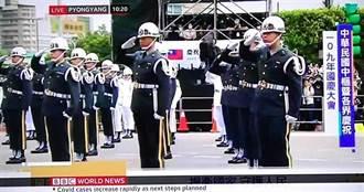 BBC直播國慶誤植「北韓75周年」 台網友笑翻:英國報導不意外