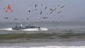 大陸又軍演  18日起連兩天北部灣海域實彈訓練