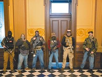 密謀綁架密西根州長 極端組織13人落網
