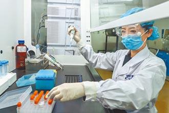 陸加入COVAX 優先供發展中國家疫苗