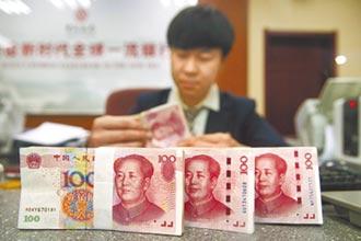 人民幣匯率飆漲 一度升破6.7