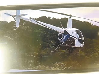 直升機亂飛 駕駛認了想去放風