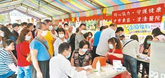 中市流感疫苗 改限量管控
