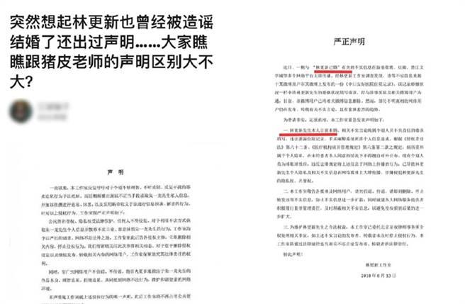 有網友認為朱一龍聲明並未明確強調未婚。(圖/翻攝自Rabbit每日爆料微博)